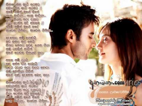 Hina Wenna Bari Tharamata_uresha Ravihari_edited By Si Videos