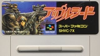 Classic Game Room - APPLESEED review for Super Famicom