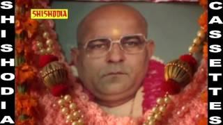 SATGURU MAHIMA----Mere Man Me Bas Gayi He Teri Shyam Nangali Wale ----(BIJENDER VIKAL)