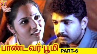 Pandavar Bhoomi Tamil Full Movie   Thozha Thozha Kanavu Song   Arun Vijay   Shamitha   Thamizh Padam