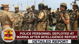 DETAILED REPORT: Police personnel deployed at Marina after Intelligence Report | Thanthi TV