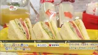 최고의 요리비결 플러스 - 참치오이 샌드위치