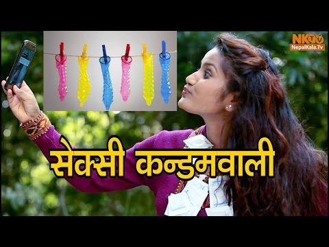 Xxx Mp4 सेक्सी कन्डमवाली New Nepali Comedy Guys Episode 19 Best Comedy Show 3gp Sex