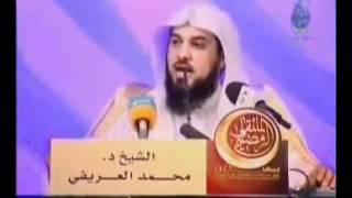 منبر الحكمة (8) الشيخ محمد العريفي