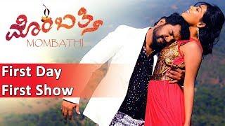 Mombathi Kannada Movie Review | Ravi Kumar, Neetu Shetty, Sanjana | SIRI MOBILE TV