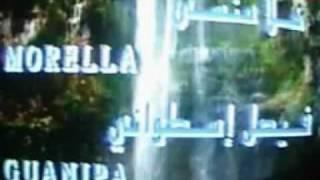 مقدمة مسلسل أليخاندرا