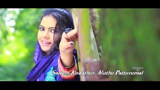 Saleem Kodathoor │Maharinte │New Super Hit 2016 - Album: Dilse