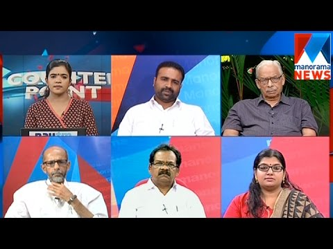 Mahesh step dwon from Congress Why Counter point Manorama News