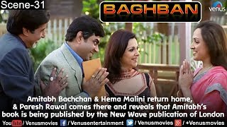 Amitabh & Hema return home, & Paresh comes & reveals that Amitabh's book being published