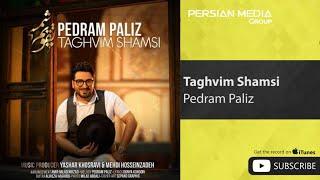 Pedram Paliz - Taghvim Shamsi ( پدرام پالیز - تقویم شمسی )