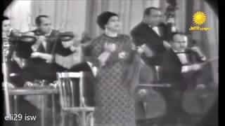 فات الميعاد هي أغنية من تأليف مرسي جميل عزيز وتلحين بليغ حمدي وغنتها أم كلثوم