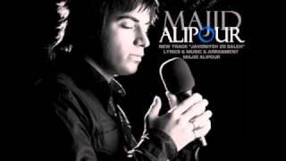 Majid Alipour  - Javoniyeh 20 Saleh  2011