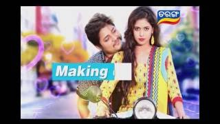 Making of Love pain kuch bhi karega Ep2_20sept2016