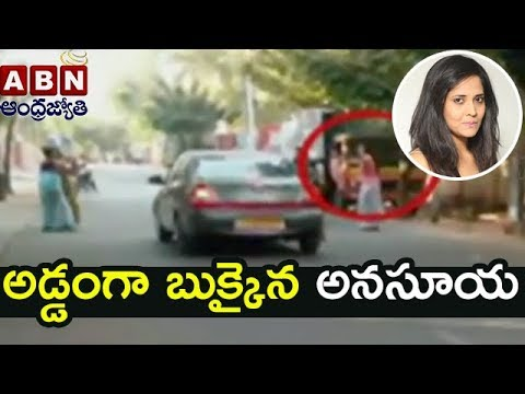 Case Filed On Anchor Anasuya For Rude Behaviour On a Boy | ABN Telugu