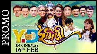 Trailer: YD FAMILY - Urban Gujarati Movie 2018 Full Film - Now in Cinemas