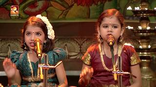 Sandhyadeepam സന്ധ്യാദീപം - Ep:9th Nov 18   Lalithaamritam   Amritam Gamaya  