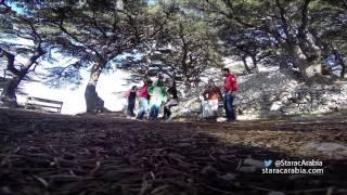 الطلاب خارج الاكاديمة الى محمية غابة الارز - ستار اكاديمي 10