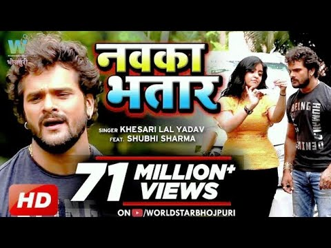 Xxx Mp4 HD VIDEO Khesari Lal Shubhi Sharma नवका भतार Navka Bhatar Bhojpuri Songs 2018 3gp Sex