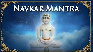 Navkar Mantra by Ravindra Jain | Jain Namokar Maha Mantra | Jai Jinendra