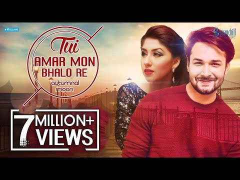 Tui Amar Mon Bhalo Re | Autumnal Moon | Bangla New Song | 2016
