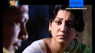Choita Pagol Episode 54 | 55 Part two HD QUALITY VIDEO