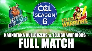 Celebrity Cricket League (CCL 6) - Telugu Warriors VS Karnataka Buldozers - Full Match