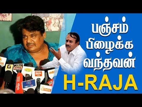Xxx Mp4 பஞ்சம் பிழைக்க வந்தவன் ஹெச் ராஜா Mansoor Ali Khan Speech About H Raja Vairamuthu Tamil News 3gp Sex