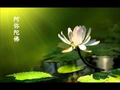 ♫ Amituofo 阿弥陀� � (四字五音)♫