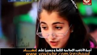 بين المزح وبين الجد - ديمة بشار -قناة طيور الجنة