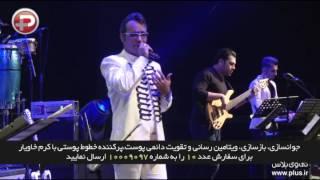 خواننده ایرانی روی استیج آلمان غوغا کرد/شهرام شکوهی ایرانی های مقیم آلمان را به وجد آورد