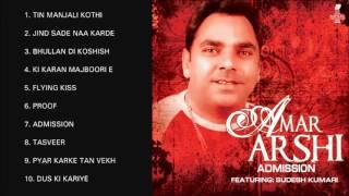 ADMISSION - AMAR ARSHI FT. SUDESH KUMARI - FULL SONGS JUKEBOX