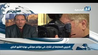 محلل سياسي: روسيا انحرفت عن العملية السياسية في سوريا