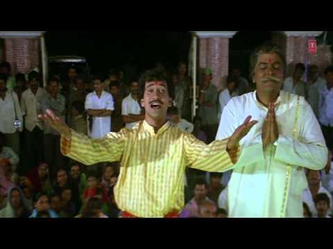 Dekha Harihar Nimiya Ke Jhule [ Bhojpuri Video Song ] Kasam Dharti Maiya Ki