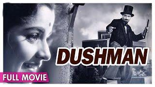 DUSHMAN - Dev Anand, Usha Kiran