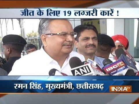 Xxx Mp4 Chhattisgarh CM Raman Singh Buys 19 Luxury Cars With Number 004 3gp Sex