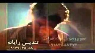 Mohsen Lorestani   ZendanWww Javanroud-Music R98 Ir 1