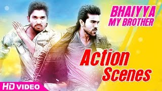 Bhaiyya My Brother Malayalam Movie HD | Action Scenes | Allu Arjun | Ram Charan