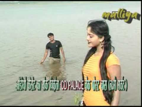 Xxx Mp4 Khortha Jharkhandi Song Dil Mora Aasha Mrityunjay Malliya Presents 3gp Sex