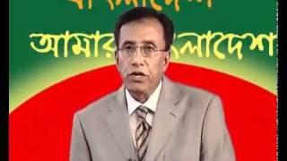 Liberation War 1971 & Awami League: Part 04/19