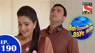 Badi Door Se Aaye Hain - बड़ी दूर से आये है - Episode 190 - 2nd March 2015