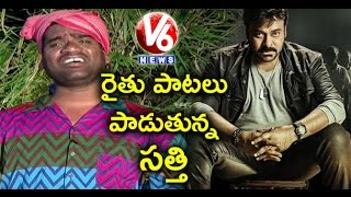 Bithiri Sathi On Farmers Problems | Sings Emotional Songs On Farmers | Teenmaar News | V6 News