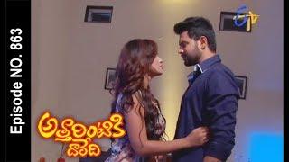 Attarintiki Daredi | 11th August 2017| Full Episode No 863 | ETV Telugu