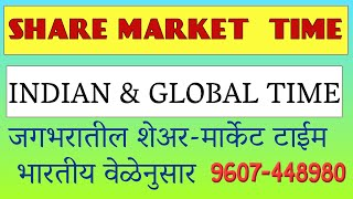 MARKET TIME INDIAN & GLOBAL