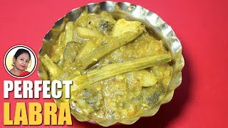 Labra Recipe - Traditional Bengali Niramish Mix Vegetable Curry for Puja Festivals