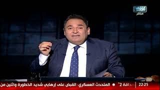 المصرى أفندى | شيخ الأزهر يطالب بالحجر على أصحاب الفتاوى الشاذة