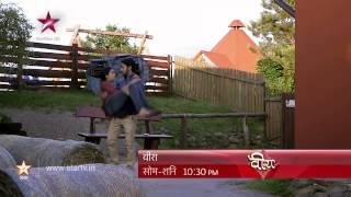 Ek Veer Ki Ardaas Veera: Will love bloom between Veera and Baldev?