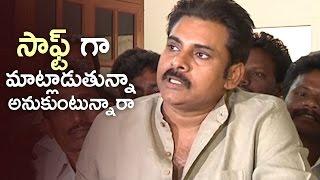 Pawan Kalyan Satirical Comments On Chandrababu Naidu | TFPC