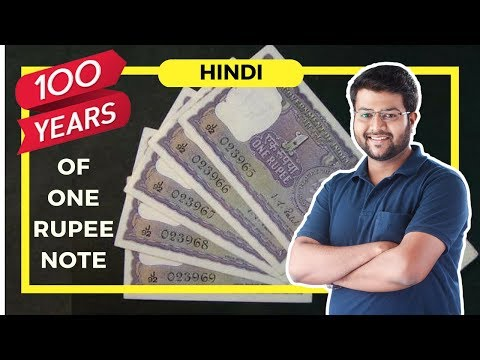 Xxx Mp4 100 Years Of ONE RUPEE NOTE 🔥 Hindi 3gp Sex