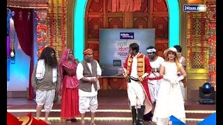 Chala Hawa Yeu Dya | With Ventilator Team | 28th October 2016 Pat 1