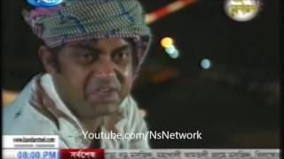 Mosharraf Karim Funny Natok Ek Jon Riskwala